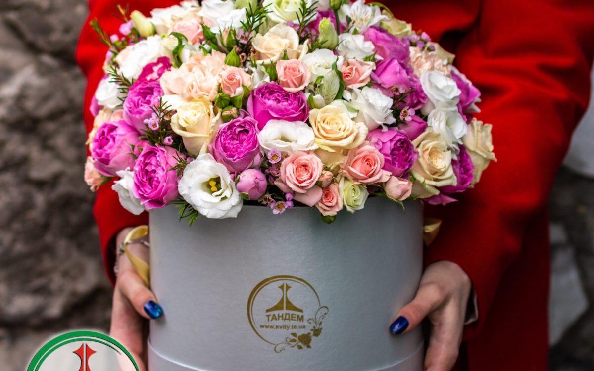 Купити квіти у Тернополі